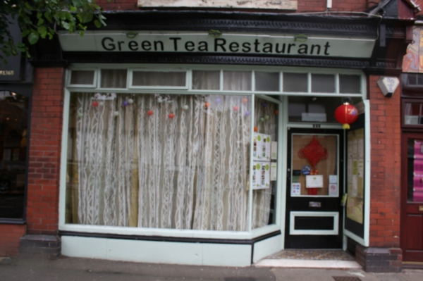 Old Style Green Tea Restaurant, West Didsbury