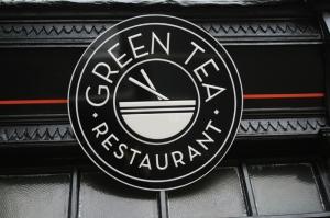 Green Tea, West Didsbury