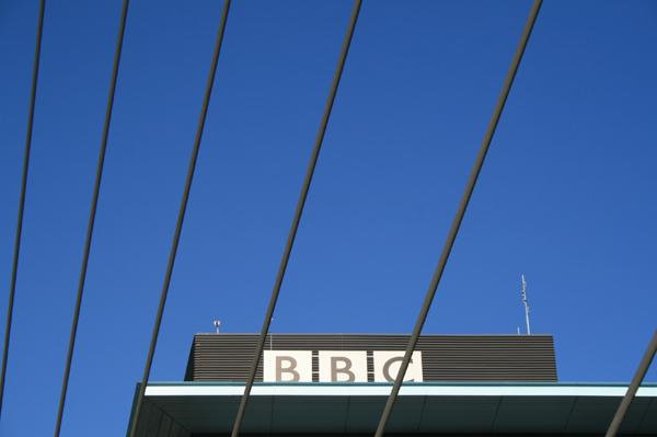 Media City, Salford Quays